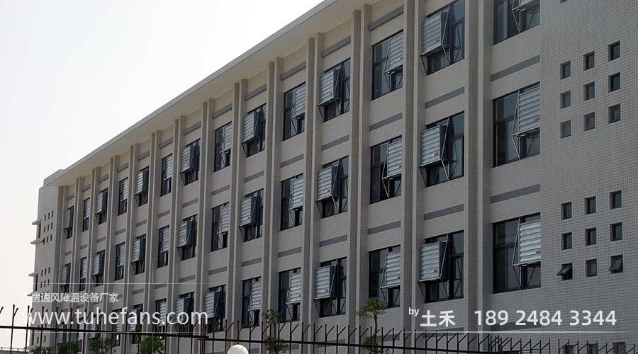 CNC车间通风降温工程案例-盈特集团