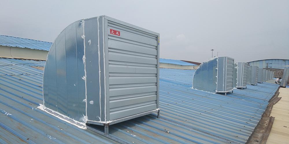 大型钢结构厂房安装屋顶抽风机通风降温解决方案