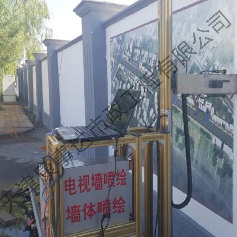3D喷涂技术围墙