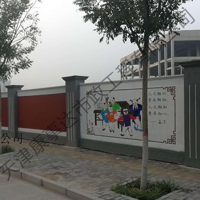 2.2米预制围墙