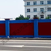 2.5米预制围墙