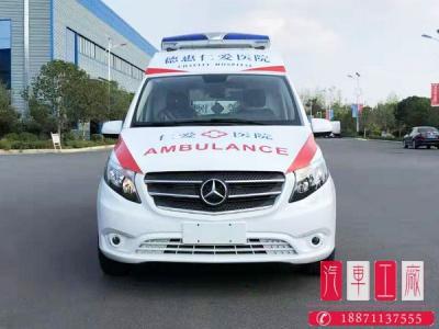 奔驰威霆母婴救护车