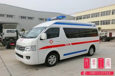 国六福田婴儿救护车