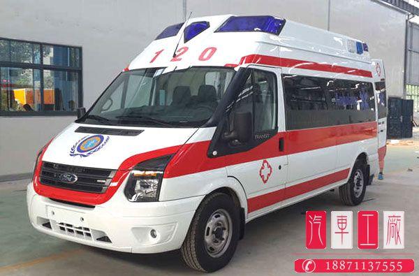 国六福特幼婴救护车