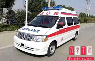 国六金杯负压型救护车