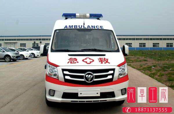 国六福田图雅诺长轴中顶救护车