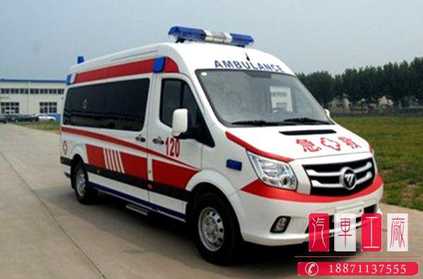 国六福田图雅诺负压救护车