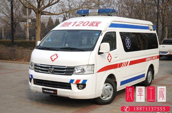 国六福田风景G9救护车