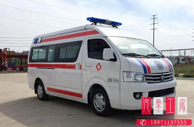 国六福田风景G9负压救护车
