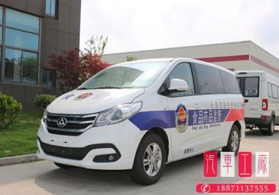国六大通G10食品安全快检车