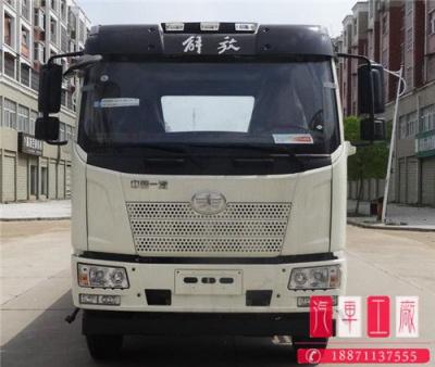 J6解放5吨平板一拖二清障车(7.1米)