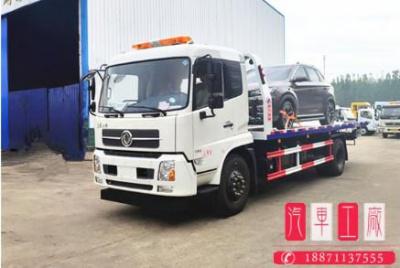 东风天锦5吨平板一拖二清障车(7.1米)