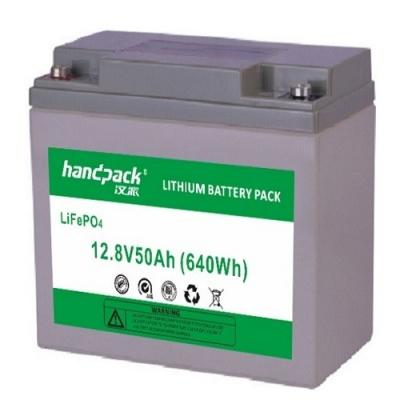 12V 50Ah LiFePO4 batteries