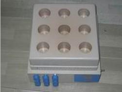 H+P磁力搅拌加热槽