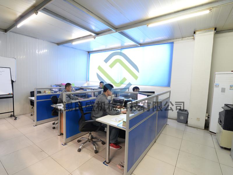 生产办公区