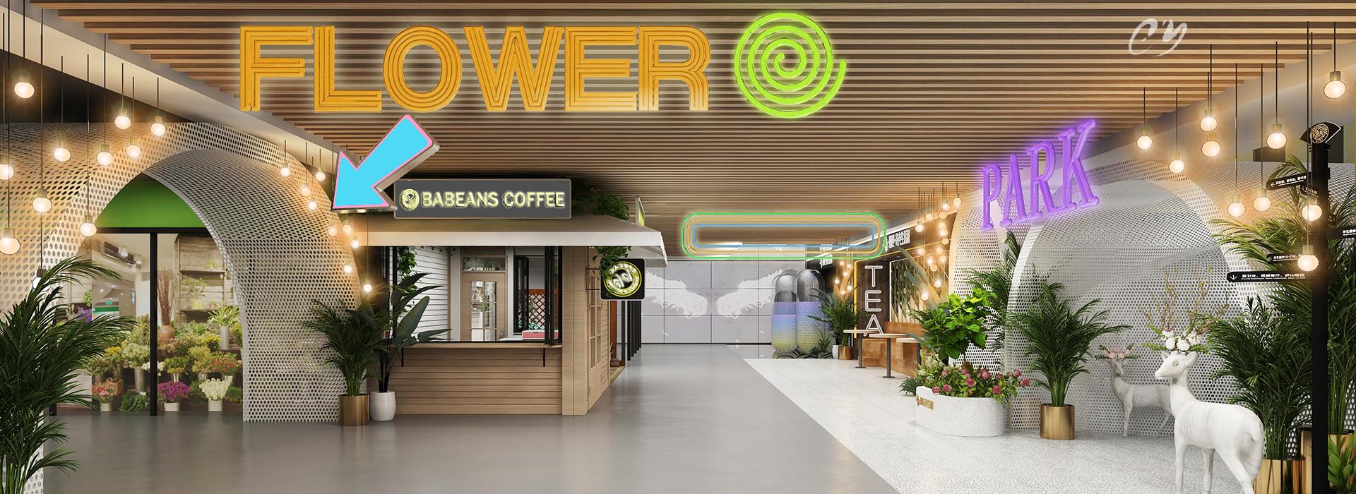 花卉商場空間設計
