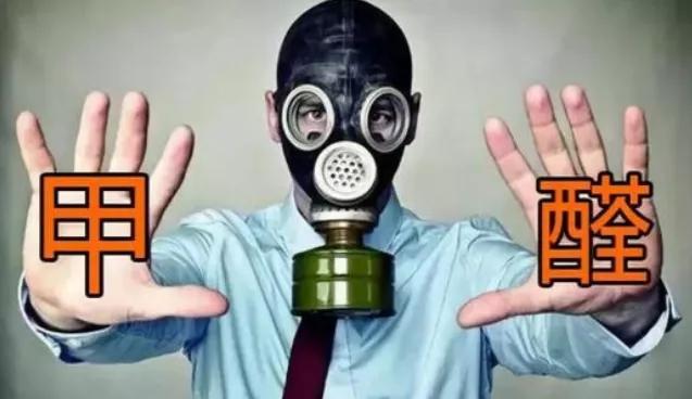 裝修「甲醛」,零甲醛真的存在嗎?