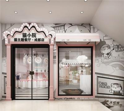 成都猫小院主题餐厅-餐饮空间设计效果
