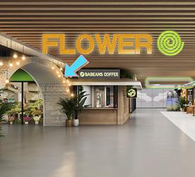 通厦花卉商场-花卉市场设计改造效果图