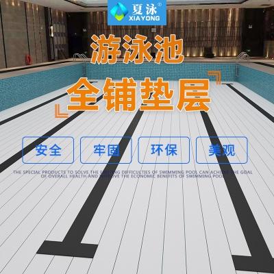 平整全铺型拆装式泳池垫层,泳池沉箱,泳池增高水中平台