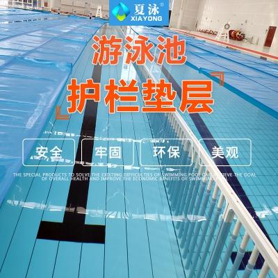 带护栏斜坡/缓坡型拆装式游泳池垫层,泳池沉箱,游泳池斜坡垫层