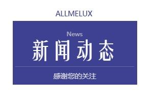上海国际表面处理展