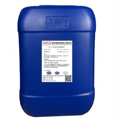 SF–540表面調整劑