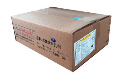 SF-559高溫封閉劑