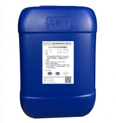 SF–560铝材表面调整剂