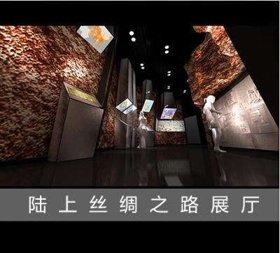 陆上丝绸之路展厅