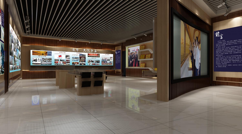 江蘇海事局展覽館