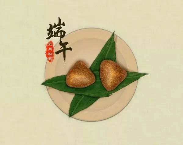 """端午佳节,米恩集成灶与你一见""""粽..."""
