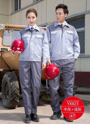 郑州长袖工程装定做 (23)