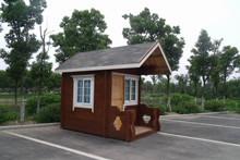 蘇州植物園-----保安崗亭