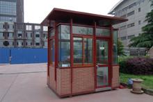安徽合肥万科钢结构保安岗亭图片