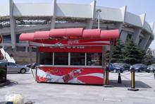 上海萬達廣場可口可樂飲料售貨亭