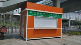 上海通天售卖亭