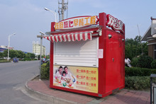 AG亞遊集團售貨亭-早餐工程亭