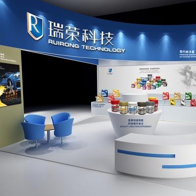 瑞荣科技——展会设计施工