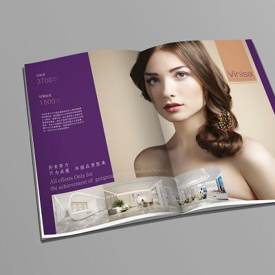 温妮莎医疗美容——画册设计