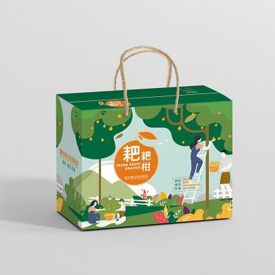 耙耙柑——包装设计