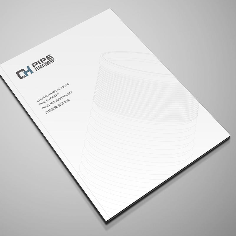 川航——画册设计