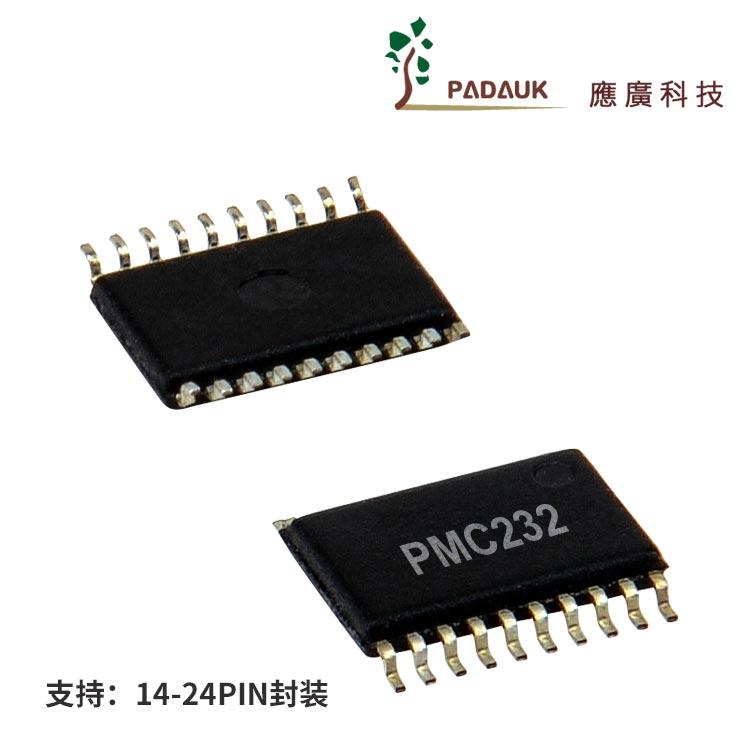 应广8bitADC单片机PMC232