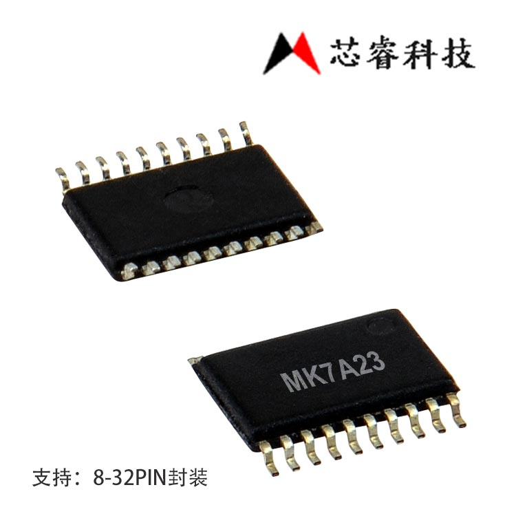 台湾芯睿8bitADC单片机MK7A23