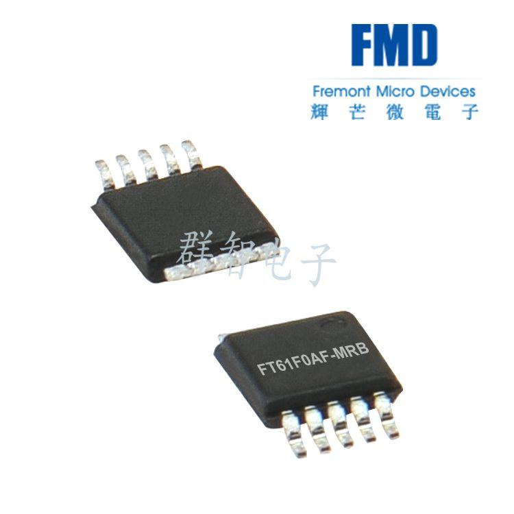 辉芒微ADC单片机FT64F0AF-MRB