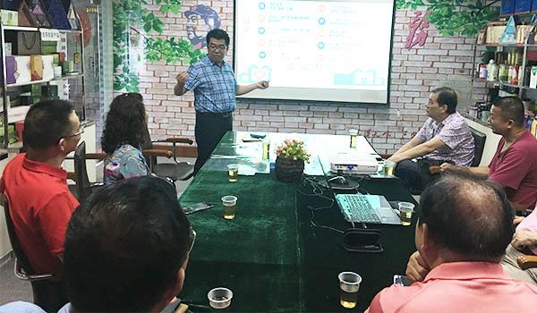 李总为各大行业协会的专家、会长讲述医养融合平台