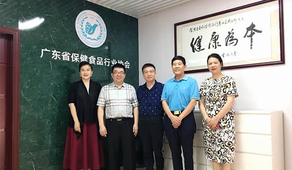 李总率团队到广东省保健食品行业协会考察交流