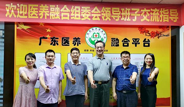 广东省传统文化促进会领导一行莅临指导工作
