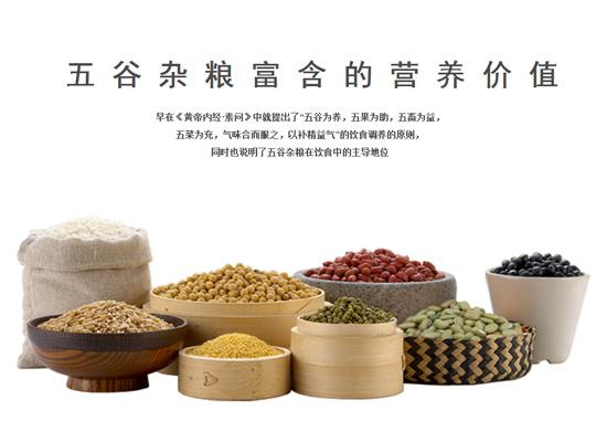 佛山素和源食品科技有限公司