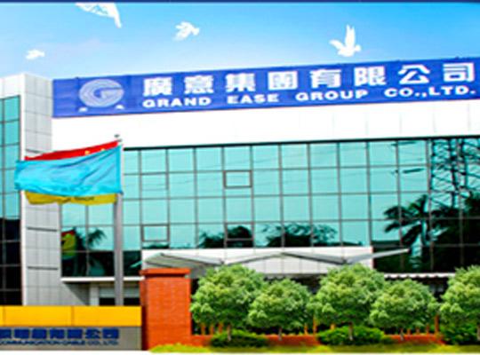 广东广意医疗养生科技有限公司